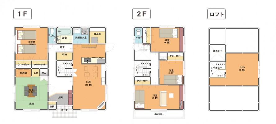 郷の家説明図面