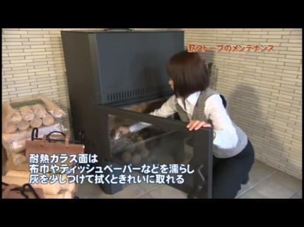 薪ストーブ【Aurora】 の焚き付け方
