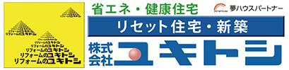 foot-logo1ガジェット フッター