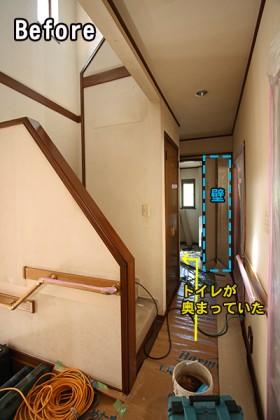 菊川市築30年間取り変更前
