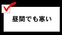 mt-chi-list1