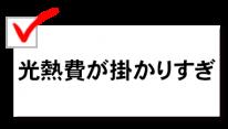 mt-chi-list5