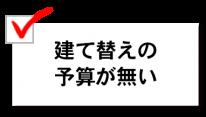mt-chi-list7
