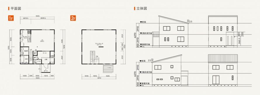 tsumiki_plan_img_011