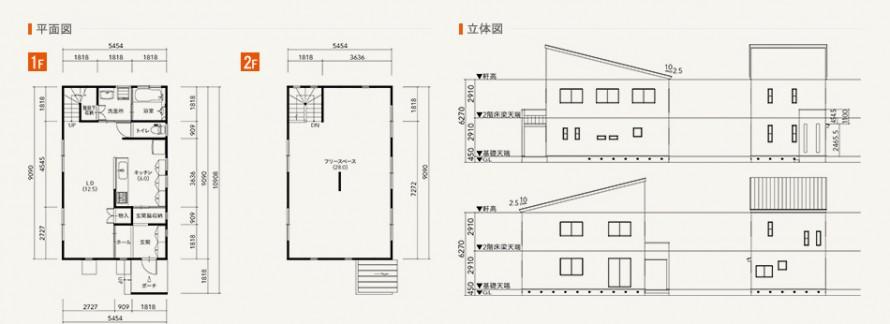 tsumiki_plan_img_031
